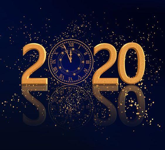 Честита 2020 година!
